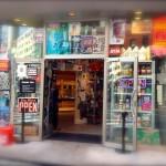 『入りやすい店』と『入りたくなる店』