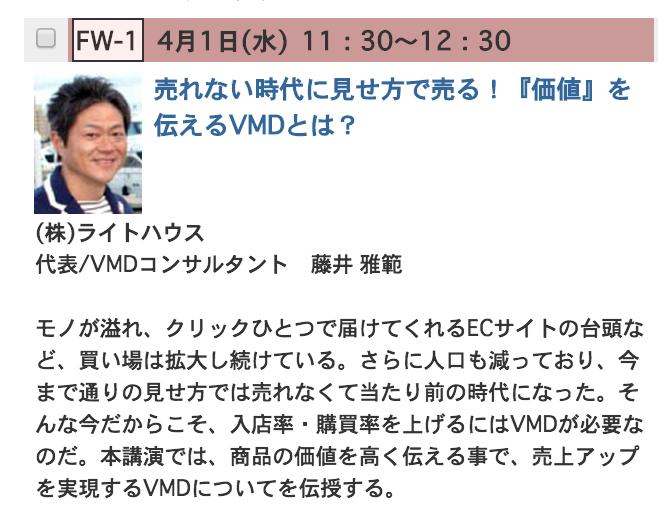 スクリーンショット 2015-02-15 12.53.43