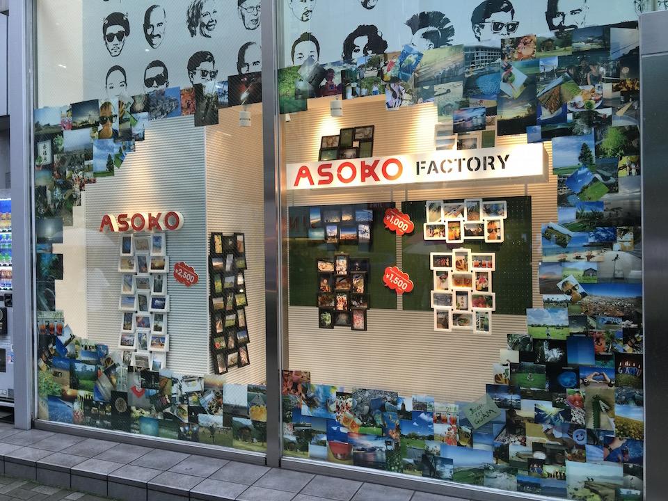 『asoko』などのプチプライスの雑貨屋さんに行けば、手軽なフレームが手に入ります!