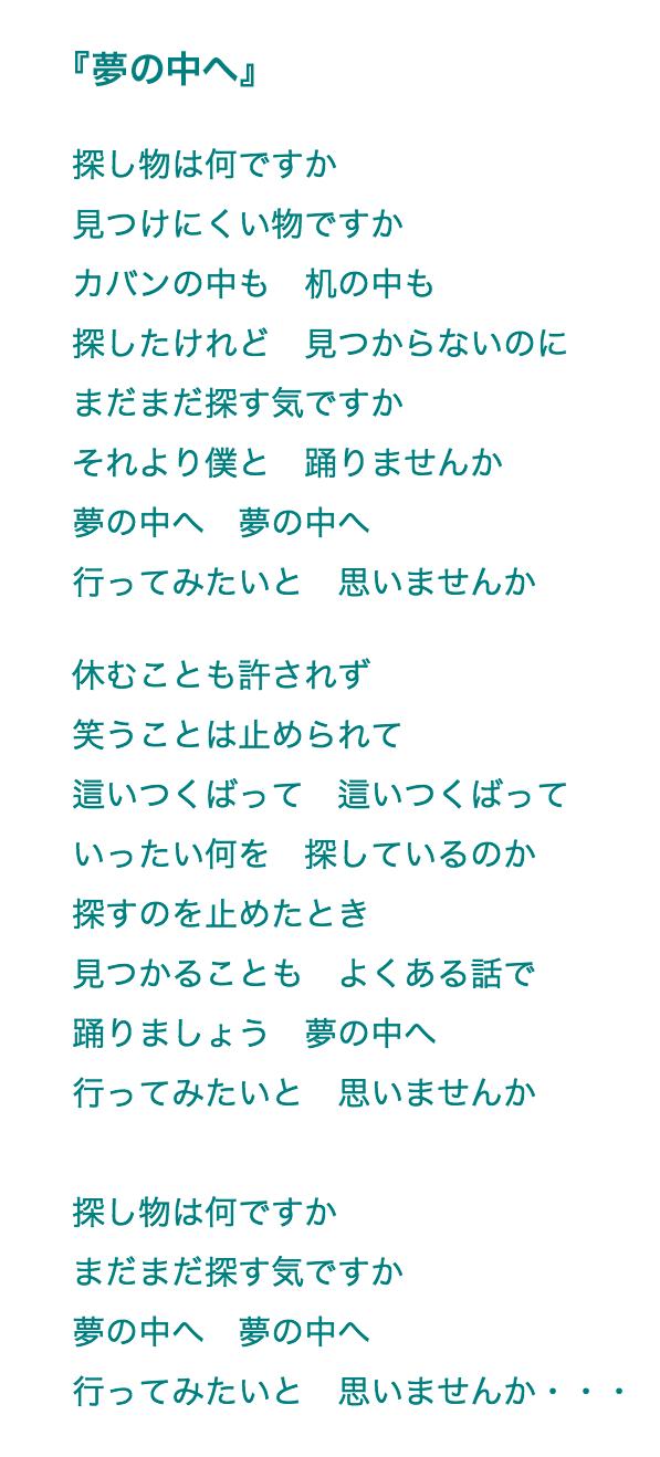 RADWIMPS そっけない 歌詞 - j-lyric.net