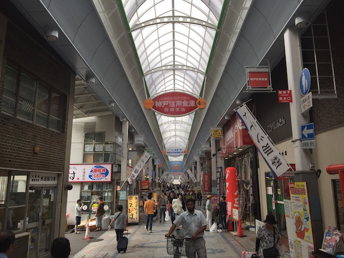 神戸市灘区の水道筋商店街