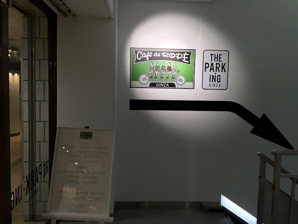 B2F、地下街から階段を降りてアクセスできます。