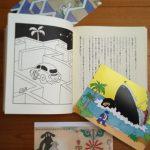 村上春樹は日本語ポップだ!|文学とイラスト