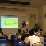 ソーシャルリーダー・アカデミーの修了講演in沖縄