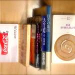 谷川俊太郎さんへの4つの質問と4つの答え