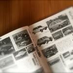 『車と職業とファッションの関係』-1981年