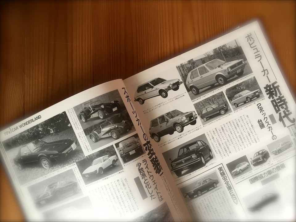 80年代の車2