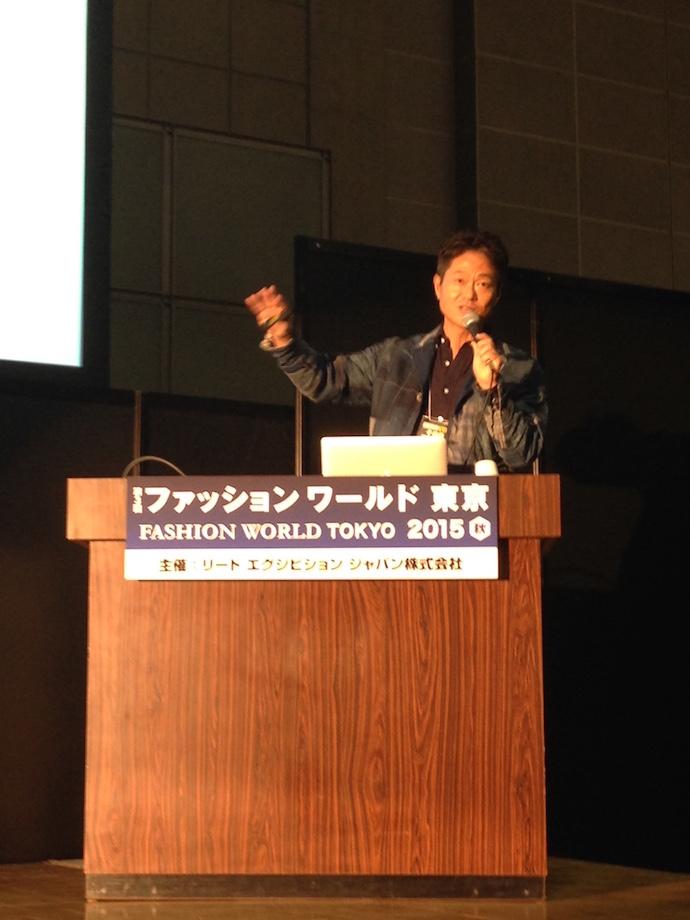 ファッションワールド秋1