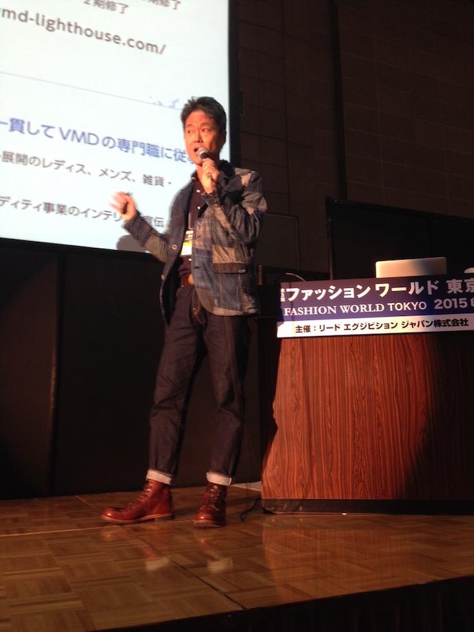 ファッションワールド秋3