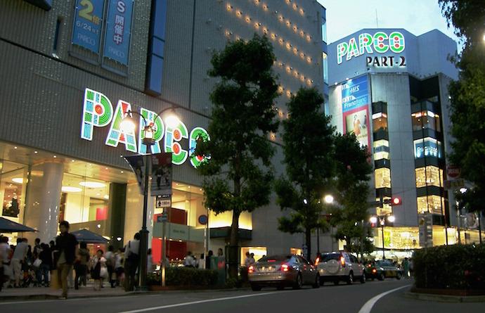 PARCO_Shibuya_Part1-2