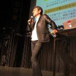 ライブにこそ価値がある!|エクスマセミナーin大阪
