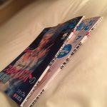 雑誌は、背表紙の綴じ方で印象が変る・・・