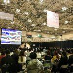 ボク以外のセミナーに注目!|ファッションワールド東京