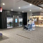 新しいショッピングセンター。進化したのは壁紙と照明器具だけなの?