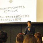 テクニックだけでは売上はアップしない!|ファッションワールド東京