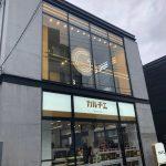 店舗にもエンターテイメントを!|札幌VMDセミナー