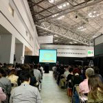 ファッションワールド東京のVMDセミナーに参加された皆さんへ
