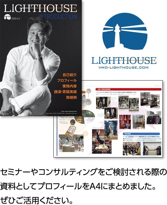 藤井雅範プロフィールPDF